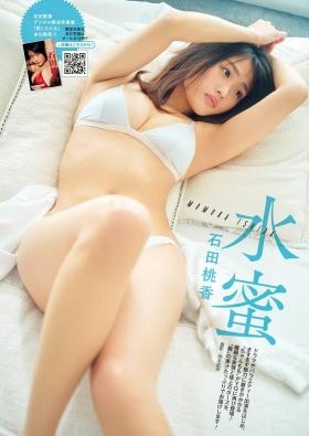 Momoka Ishida Swimsuit Bikini Gravure The cutest soft skin beautiful girl 2021004