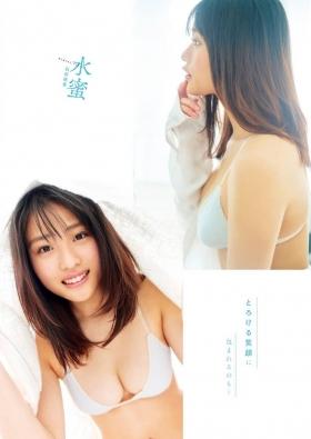 Momoka Ishida Swimsuit Bikini Gravure The cutest soft skin beautiful girl 2021005