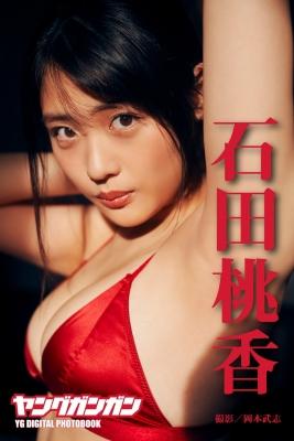 Momoka Ishida Swimsuit Bikini Gravure The cutest soft skin beautiful girl 2021014