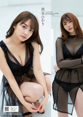 A beautiful woman who is proud of her special effects appearance in Zero Ichi Familia Swimsuit bikini gravure002