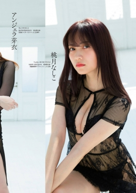 A beautiful woman who is proud of her special effects appearance in Zero Ichi Familia Swimsuit bikini gravure003