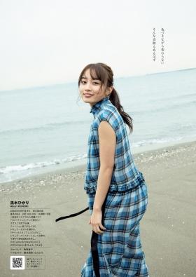 Hikari Kuroki swimsuit bikini gravureBefore you know it, spring will be 2021007