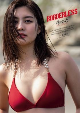 Yume Hayashi swimsuit bikini gravure Amazing proportions are the ideal type for girls 2021001
