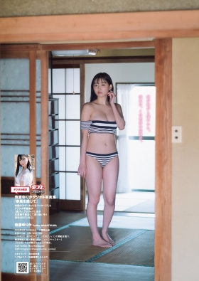 Yurika Wagatsuma Swimsuit Bikini Gravure Angel with Hearing Aid - Feel the Spring Breeze 2021006