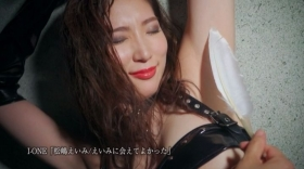 Eimi Matsushima swimsuit bikini gravure Miracle God body 2021036
