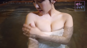Jun Amagi Swimsuit Bikini Gravure Big Tits Angel Descending 2021018
