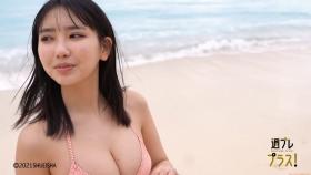 Aika Sawaguchi Swimsuit bikini gravure High school graduation this spring 2021093