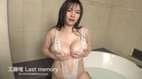 Yui Kudo swimsuit bikini gravureNo way shes going to graduate from Image DVD015