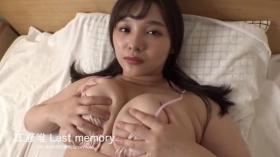 Yui Kudo swimsuit bikini gravureNo way shes going to graduate from Image DVD028