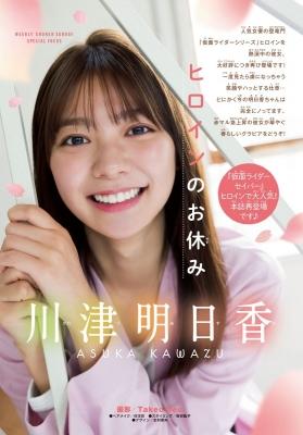 Popular actress Asuka Kawazu swimsuit gravure 2021001