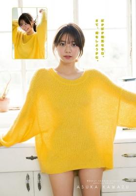 Popular actress Asuka Kawazu swimsuit gravure 2021002