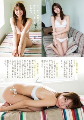 Popular actress Asuka Kawazu swimsuit gravure 2021005