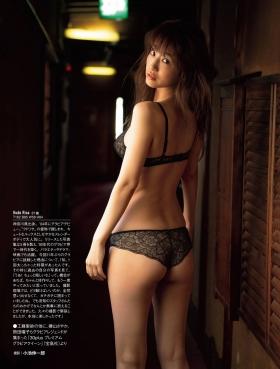 Risa Kudo Swimsuit Underwear Gravure Legendary Goddess Descending 2021006