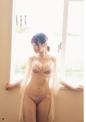 Rin Miyauchi Swimsuit Bikini Gravure Under the Same Sky 2021008