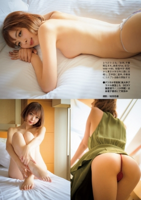 Toto Todo swimsuit underwear gravure 29 years old beautiful naked body 2021002