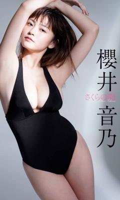 Sakurai Otono swimsuit bikini gravure Wa biggest shock debut 18 years old from Shizuoka 2021008