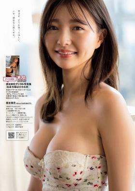 Moeka Hashimoto swimsuit bikini gravure Height 173cm slender, president Imanoyao 2021008