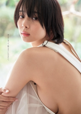 Saka Okada swimsuit bikini gravure Too beautiful mahjong player fascinates yakuman soft skin sexy 2021001