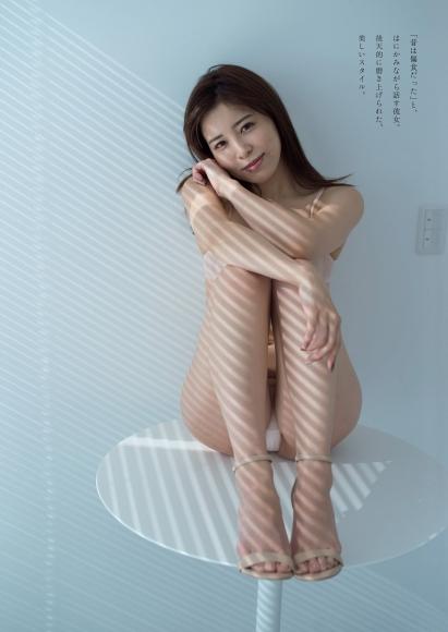 Kaho Momoi Swimsuit Bikini Gravure After Breakfast 2021003