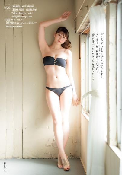Angela Mei Swimsuit Bikini Gravure First female rider of Kamen Rider Saber 2021011