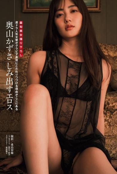 Kazusa Okuyama Swimsuit Bikini Gravure Oozing Eros 2021001
