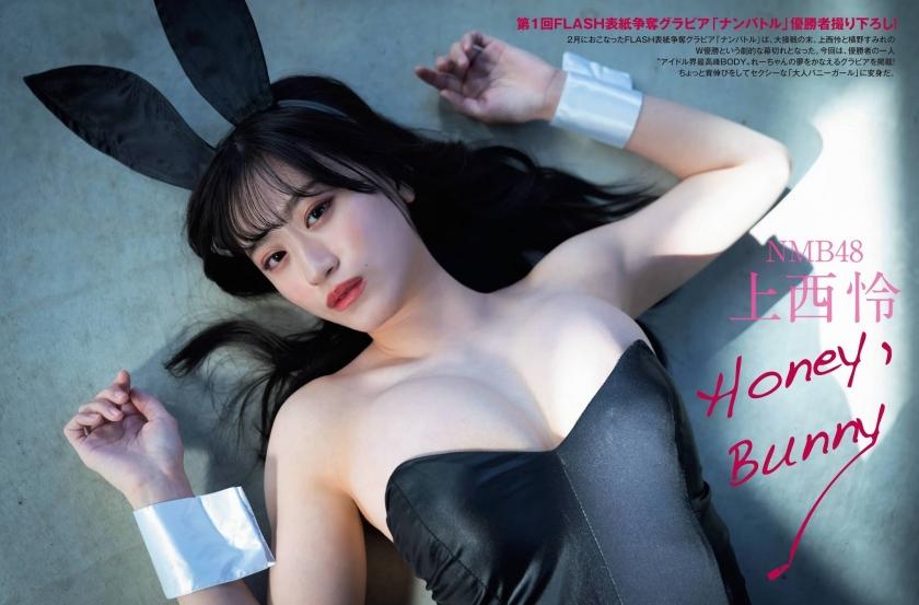 Rei Kaminishi swimsuit bikini gravure First experience adult bunny 2021001