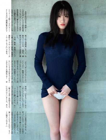 Rei Kaminishi swimsuit bikini gravure First experience adult bunny 2021004
