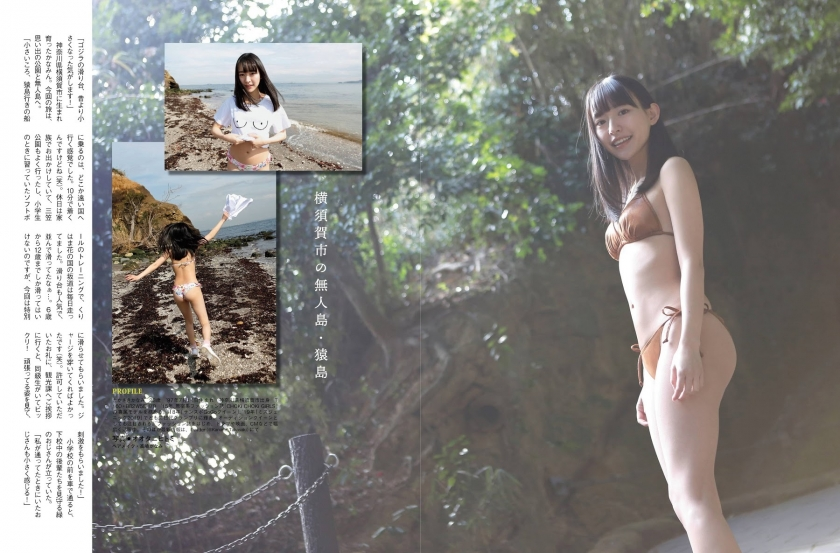 Kanami Takasaki Two-day onenight trip with a female reporter for two girls and a child 2021005