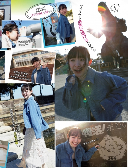 Kanami Takasaki Two-day onenight trip with a female reporter for two girls and a child 2021004