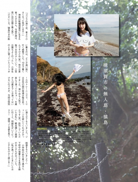 Kanami Takasaki Two-day onenight trip with a female reporter for two girls and a child 2021006
