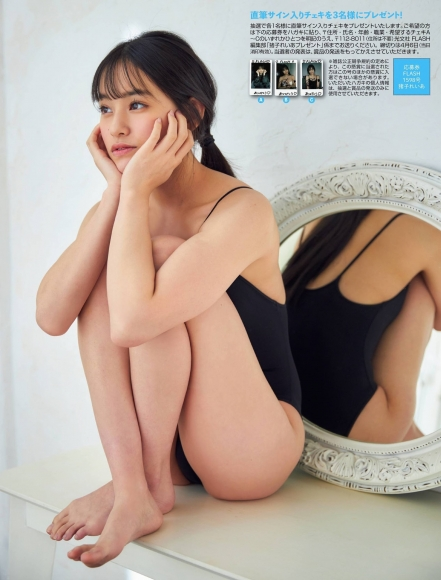Inoko Reia swimsuit bikini gravure Excellent JK with outstanding style and smile 2021005