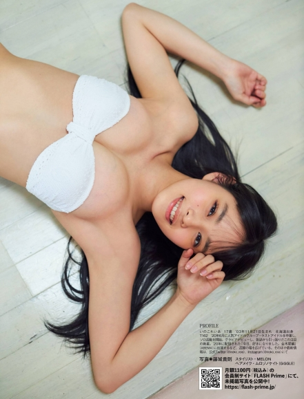 Inoko Reia swimsuit bikini gravure Excellent JK with outstanding style and smile 2021006