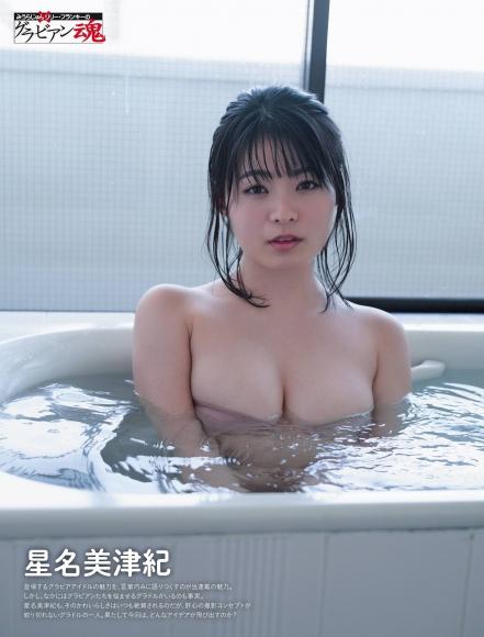 Mizuki Hoshina swimsuit bikini gravure Her cuteness is always praised001