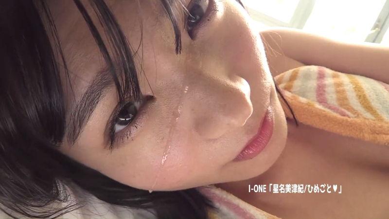 Mizuki Hoshina swimsuit bikini gravure Her cuteness is always praised015