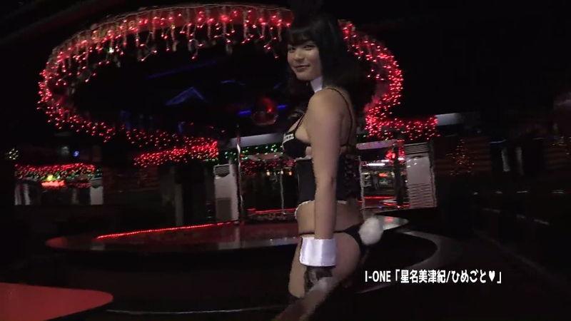 Mizuki Hoshina swimsuit bikini gravure Her cuteness is always praised028