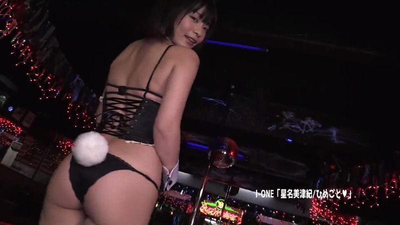 Mizuki Hoshina swimsuit bikini gravure Her cuteness is always praised030
