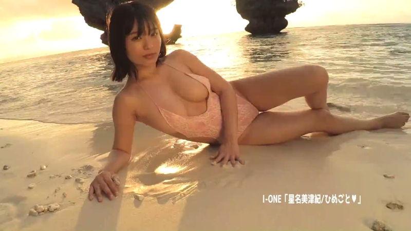 Mizuki Hoshina swimsuit bikini gravure Her cuteness is always praised043