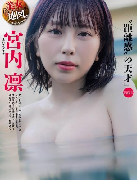 Rin MiyauchiEnjoy the clear, beautiful skin and whitefluffy body of a beautiful, orthodox girl001