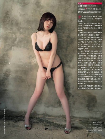 Rin MiyauchiEnjoy the clear, beautiful skin and whitefluffy body of a beautiful, orthodox girl007