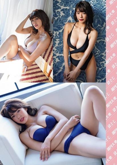 Minami Wachi Swimsuit Bikini Gravure Latest H-cup Big Tits Unveiled 2021002