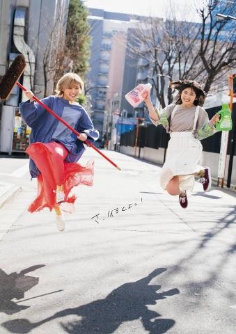 AKB48 Ayaki Murayama Nana Okada swimsuit bikini gravure Yuna 1day joint life 2021002