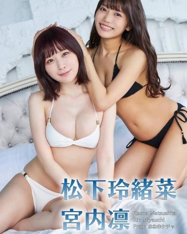 Rin Miyauchi Swimsuit Bikini Gravure Fluffy Love Letter 2021002