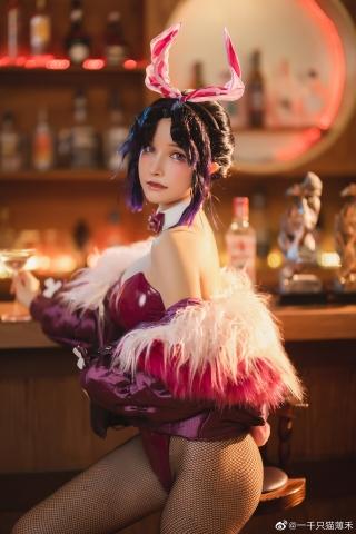 Bunny Girl Shinobu Butterfly Blade of Annihilation Costume Play001