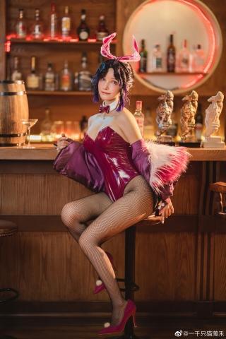 Bunny Girl Shinobu Butterfly Blade of Annihilation Costume Play004
