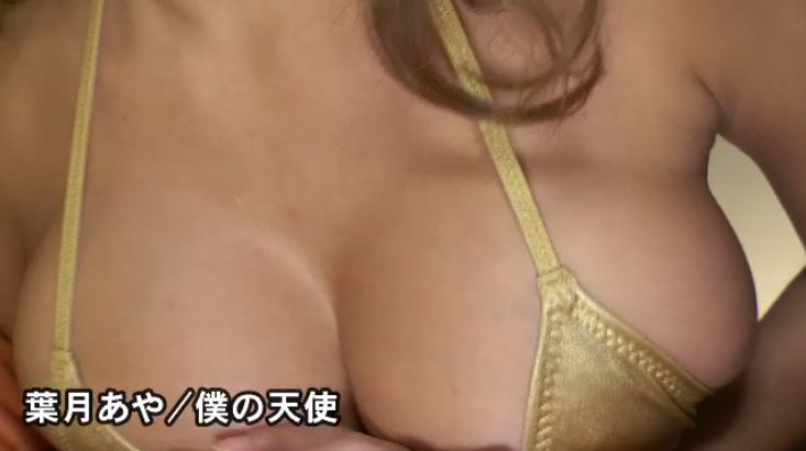 Aya Hazuki swimsuit bikini gravure Always summer girl all year round 2021031