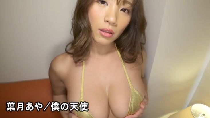 Aya Hazuki swimsuit bikini gravure Always summer girl all year round 2021035