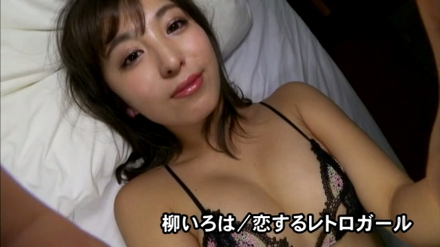Iroha Yanagi swimsuit bikini gravure After getting married in 2019Im not going to give anything away026