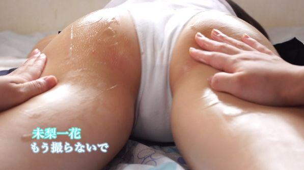 Ichihana Miri Swimsuit Bikini Gravure All we need is their picture 2021019