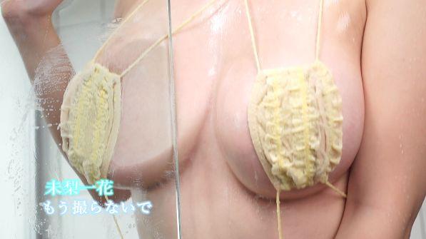 Ichihana Miri Swimsuit Bikini Gravure All we need is their picture 2021033