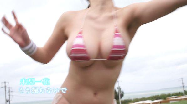 Ichihana Miri Swimsuit Bikini Gravure All we need is their picture 2021034